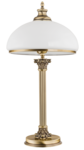 Table lamp MESSINA